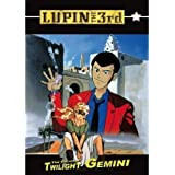 Lupin III - The Secret of Twilight Gemini