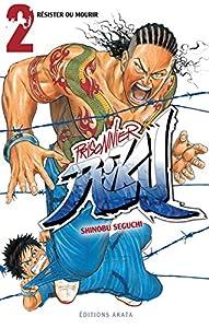 Prisonnier Riku Edition simple Tome 2