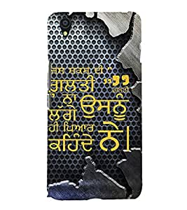 ifasho Designer Back Case Cover for OnePlus X :: One Plus X (Familial Kind)