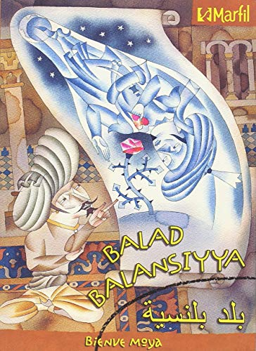 Balad Balansiyya (Narrativa Secundaria) - 9788426813589