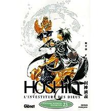 Hoshin Vol.23