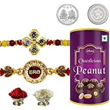 DeoDap Silver Plated Rakhi Roli Chawal, Set of 2 with Chocolate and Greeting Cards Combo for Brother