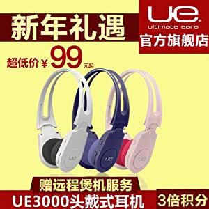 Logitech UE3000 wireless Bluetooth headset stereo headset with a microphone headset call music