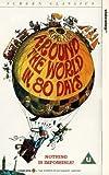 Video - Around The World In 80 Days [VHS] [1956]