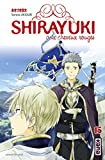 Shirayuki aux cheveux rouges, tome 15 by