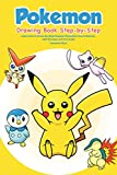 #3: Pokemon Drawing Book  Step-by-Step: Learn How to Draw the Most Popular Characters from Pokemon with the Easy and Fun Guide