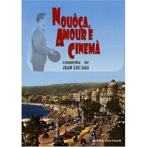 Nouoça, amour e cinemà