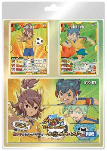 inazuma-eleven-go-igs-07-tcg-muneatsu-starter-deck-ratanaru-chikara-mikishi-max