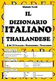 Image de Il dizionario Italiano Thailandese