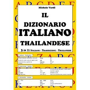 Il dizionario Italiano Thailandese