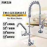 SADASD Bagno moderno conca di rame rubinetto doccia ad alta pressione rubinetto Mini doccia ad alta pressione Rubinetto Rubinetto doccia doccia calda e fredda rubinetto miscelatore