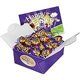 Cadbury Caja De Regalo De Huevo Crema (Paquete de 6)