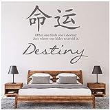 azutura Destino Adesivo Murale Citazione di Simboli Cinesi Adesivo da Parete Soggiorno Casa Arredamento Disponibile in 5 Dimensioni e 25 Colori X-Grande Foglia Verde