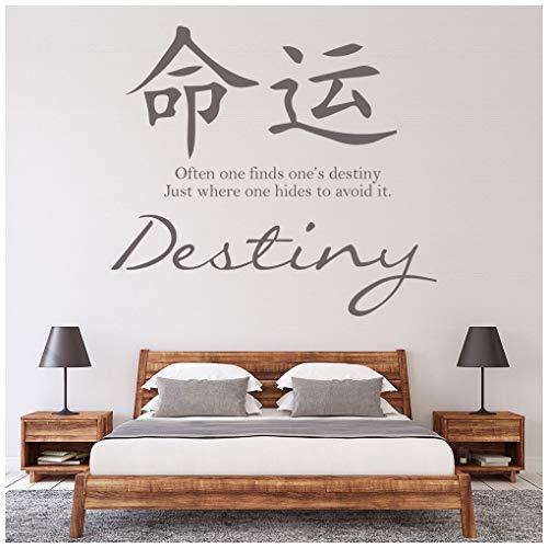 azutura Schicksal Wandtattoo Chinesisches Symbol Zitat Wand Sticker Wohnzimmer Haus Dekor verfügbar in 5 Größen und 25 Farben X-Groß Leder Braun -