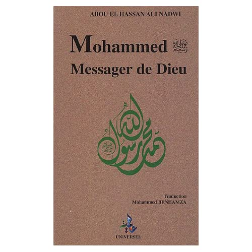 Mohammed messager de Dieu