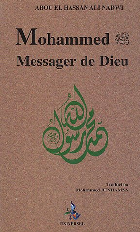 Mohammed messager de Dieu