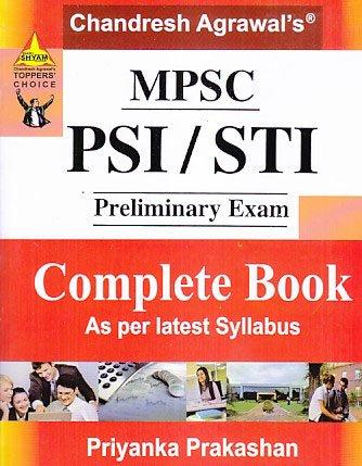 Maharashtra (MPSC) PSI Exam Complete Book