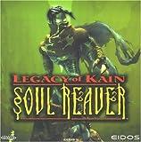 Legacy of Kain - Soul Reaver -