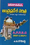 Andhra Pradesh History-Culture for Group-I & II [ TELUGU MEDIUM ]