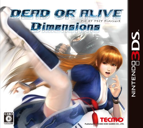 Dead or Alive: Dimensions[Japanische (Dead Alive Or Dimensions)