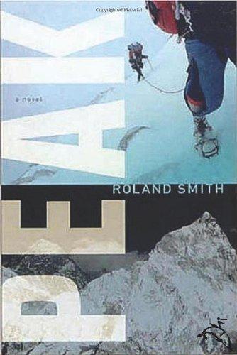 By Smith, Roland [ [ Peak ] ] Aug-2008[ Paperback ]