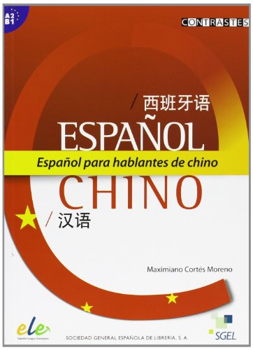 Español para hablantes de chino (A2/B1) (Contrastes)