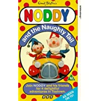 Noddy: 1 - Noddy And The Naughty Tail
