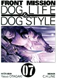 Front Mission - Dog Life and Dog Style Vol.7