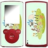 DISAGU Skin pour Sony nwa-a846E384