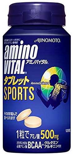 amino-vital-tablet-120g-japan-import