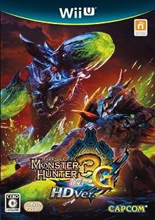 Monster Hunter 3 (Tri) G HD Ver. (B009PJRXHU) | Amazon price tracker / tracking, Amazon price history charts, Amazon price watches, Amazon price drop alerts