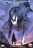 Blood - The Last Vampire [Édition Simple]
