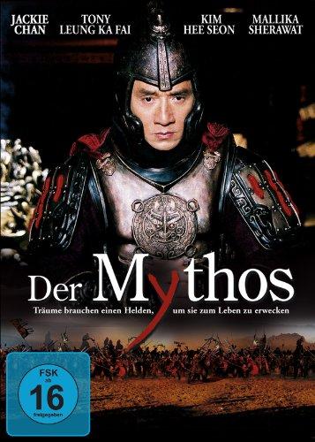 der-mythos-alemania-dvd