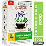 First Solids Organic Baby Food Sprouted Multigrain Porridge Mix 300g (8+ Months)