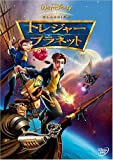 Treasure Planet [DVD de Audio] - Best Reviews Guide