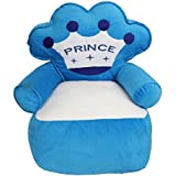 SANA Baby Seat Chair Imported Premium Quality Soft Toy Chair/seat For Baby Sitting/Soft Toy Chair For Kids Birthday (Color- Blue, Size- 16cm X 20cm)