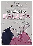 Kaguyahime no monogatari [DVD] [Region 2] (IMPORT) (No English version)