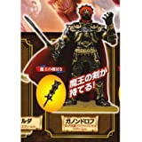 Hyrule Warriors stand Figure [3. Ganon (The Legend of Zelda: Twilight Princess costume ver.)] (Only)