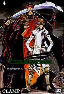 Tsubasa Reservoir Chronicle Edition simple Tome 4