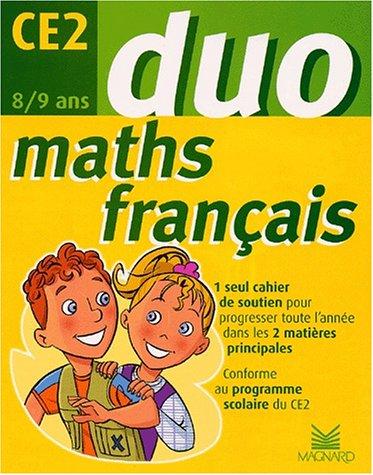 Duo CE2 français maths (2002)