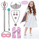 JUSTIDEA 11set Principessa Bambina, Tiara Principessa Guanti Tiara Bacchetta e Mantello Braid Mantello Maschera Set Completo Costume (Rosa)