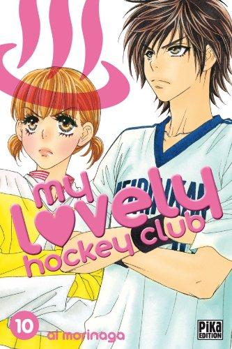 My lovely Hockey Club