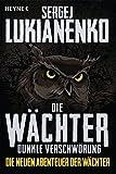 Die Wächter - Dunkle Verschwörung: Roman (Die neuen Abenteuer der Wächter, Band 2) bei Amazon kaufen