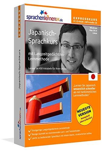 Japanisch-Expresskurs mit Langzeitgedächtnis-Lernmethode von Sprachenlernen24: Fit für die Reise...