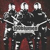 Songtexte von 100blumen - Distrust Authority