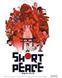 Short Peace: Complete Collection [Blu-ray] [2013] [US Import]
