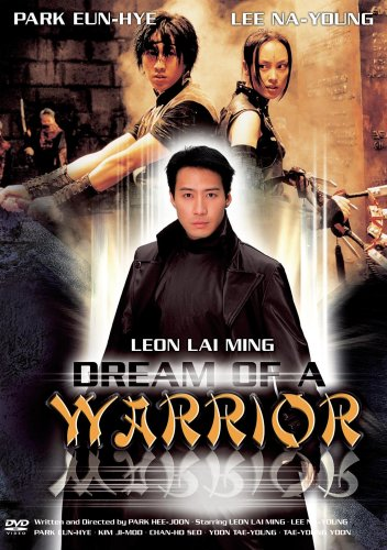 Bild von Dream of a Warrior