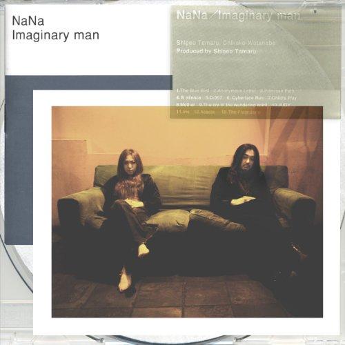Imaginary man (Bonus Track Version)