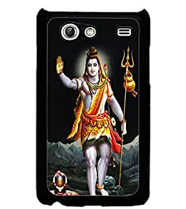 ColourCraft Lord Shiva Design Back Case Cover for SAMSUNG GALAXY S ADVANCE I9070