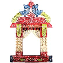 APKAMART Hand Crafted Jharokha Wall Hanging - 18 inch - Peacock Design - Handicraft Decorative Showpiece for Wall Decor, Home Decor, Room Decor, Photo Frame and Gifts